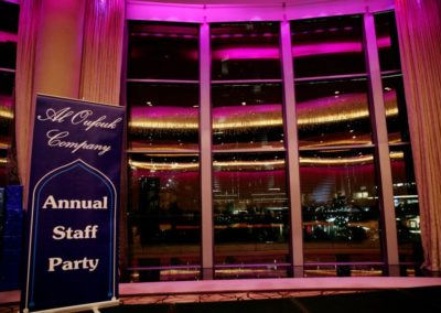 Annual Staff Party